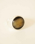 Sterling Silver 18 mm Equinite Ring